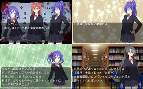GAKKOU NO TOKIKOSAN Game Screen Shot3