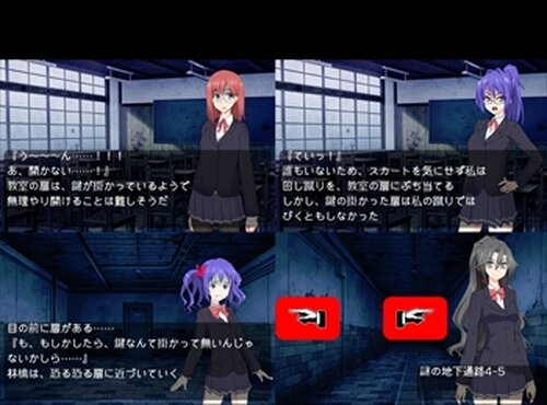 GAKKOU NO TOKIKOSAN Game Screen Shot5