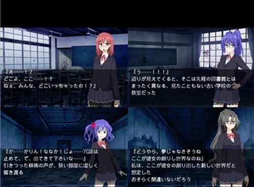 GAKKOU NO TOKIKOSAN Game Screen Shots