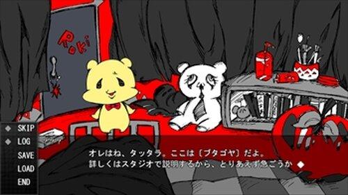 タッタラドッタラTVショー Game Screen Shot2
