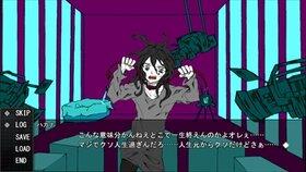 タッタラドッタラTVショー Game Screen Shot4
