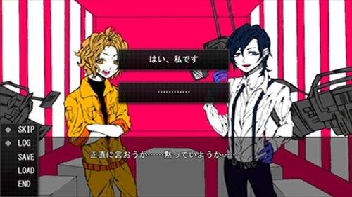 タッタラドッタラTVショー Game Screen Shot5