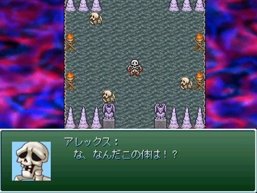 骨まで愛して・・・ Game Screen Shot1
