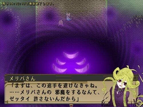 タイムリミット(仮) Game Screen Shot3