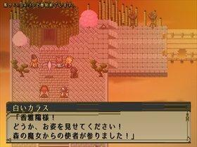 タイムリミット(仮) Game Screen Shot4