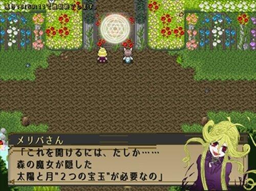 タイムリミット(仮) Game Screen Shots