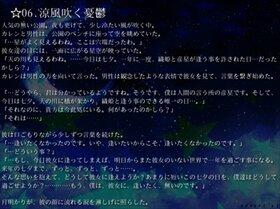 天穹戯曲~Serenade of Cosmos Game Screen Shot5