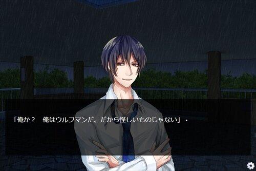 雨やどりの妖精 第4話 Game Screen Shot1