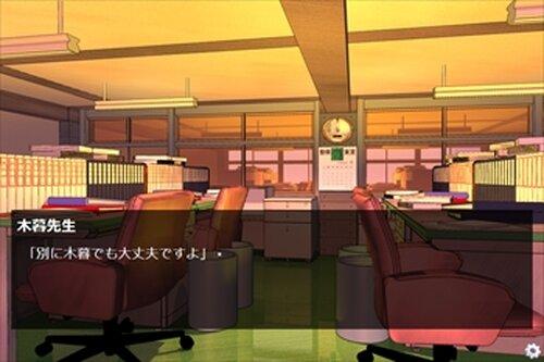 雨やどりの妖精 第4話 Game Screen Shot2