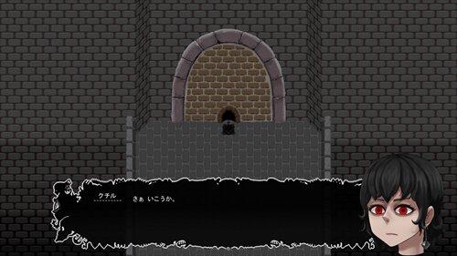 五番目の首 -5th HEAD- Game Screen Shot1