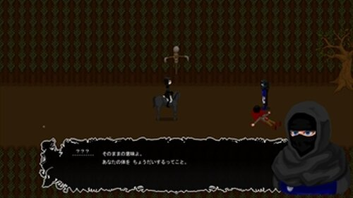五番目の首 -5th HEAD- Game Screen Shot2