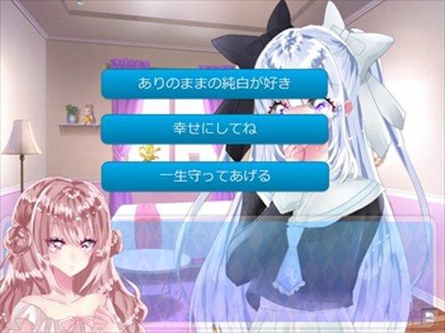 純白のマリアージュ Game Screen Shot3