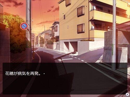 ないものねだり Game Screen Shot4