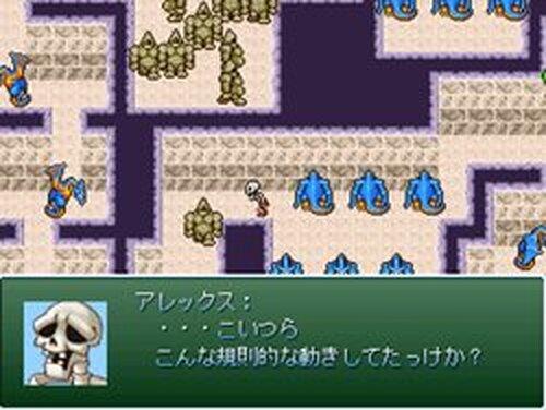 骨まで愛して・・・ Game Screen Shots