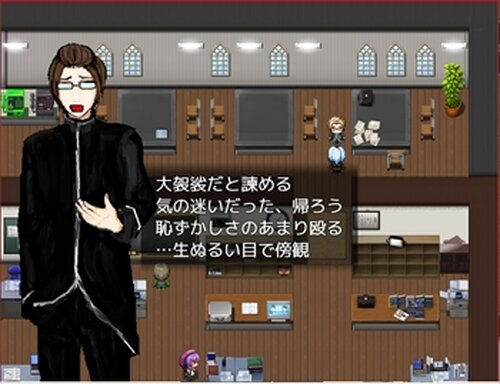 KOBAMI Game Screen Shot2