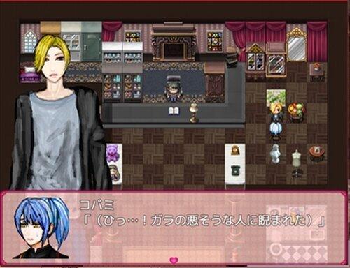 KOBAMI Game Screen Shot5