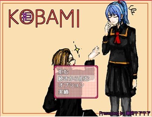 KOBAMI Game Screen Shots