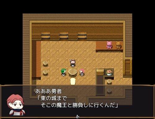 あああ勇者2 Game Screen Shot1