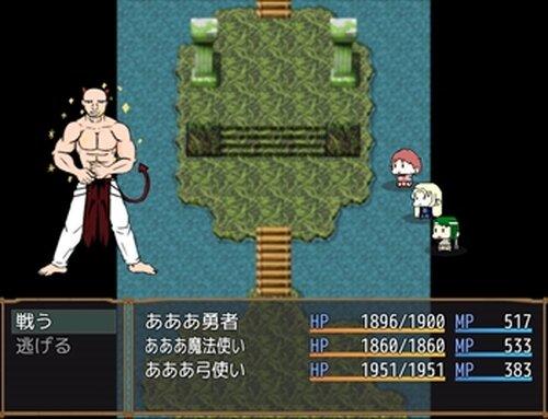あああ勇者2 Game Screen Shot3