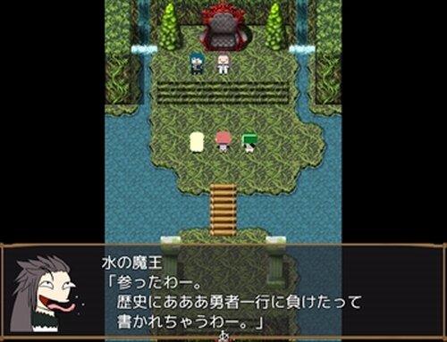 あああ勇者2 Game Screen Shot4