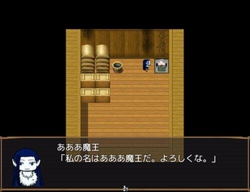 あああ勇者2 Game Screen Shot5