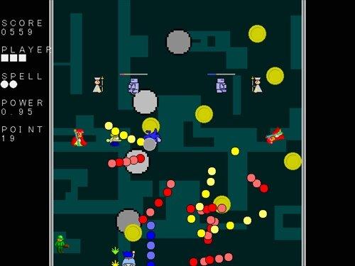 ヤシーユのウエウミマーガトロイド Game Screen Shot1