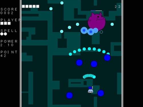 ヤシーユのウエウミマーガトロイド Game Screen Shot3