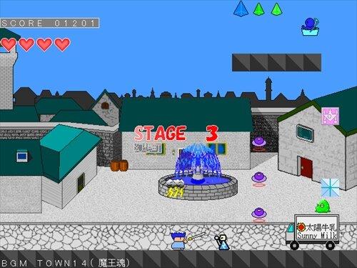 ヤシーユたちのラストアクション Game Screen Shot1