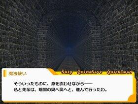 どーなってるのワールド Game Screen Shot5