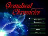 GrandSeal Chronicles-グランシール・クロニクルのゲーム画面