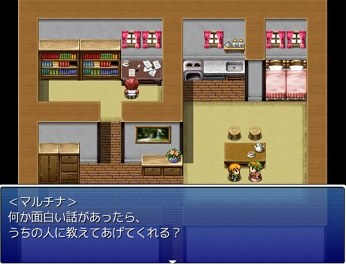 1room ~for RPGツクールVX~ Game Screen Shot1