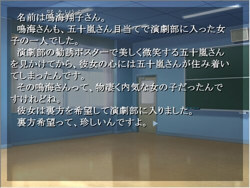 転生のステージ Game Screen Shot
