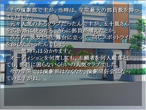 転生のステージ Game Screen Shot3