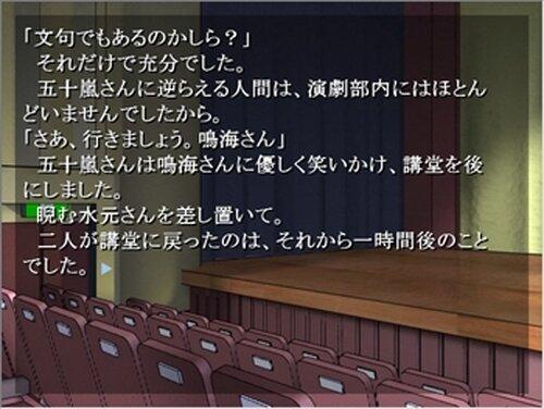 転生のステージ Game Screen Shots