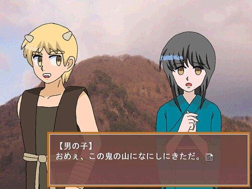 鬼っことハツ Game Screen Shot1