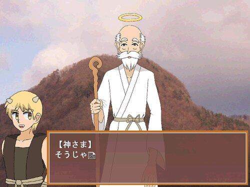 鬼っことハツ Game Screen Shot2