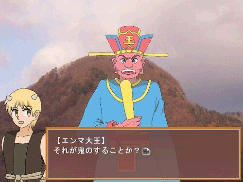 鬼っことハツ Game Screen Shot5