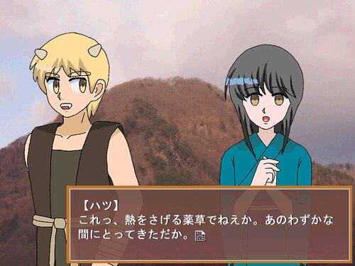 鬼っことハツ Game Screen Shots