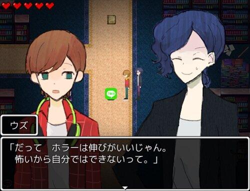 ビューティフル・メモリーフィルターズ Game Screen Shot1