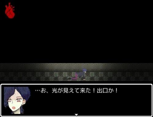ビューティフル・メモリーフィルターズ Game Screen Shot4