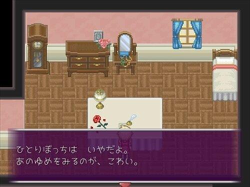 はやく、×××になりたい。 Game Screen Shot2