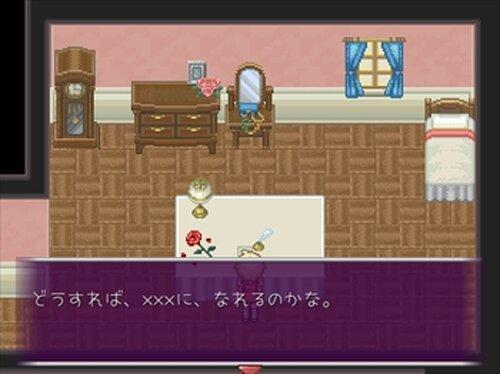 はやく、×××になりたい。 Game Screen Shot3