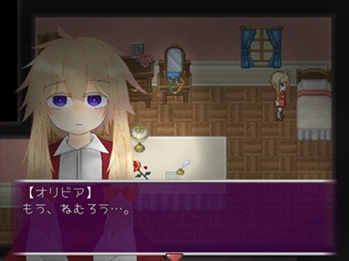 はやく、×××になりたい。 Game Screen Shot4