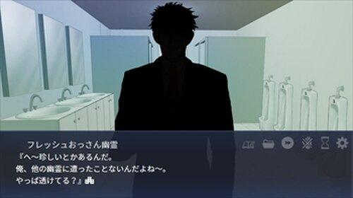 肉の階段 体験版 Game Screen Shot2