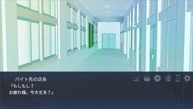 肉の階段 体験版 Game Screen Shot3