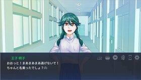 肉の階段 体験版 Game Screen Shot4