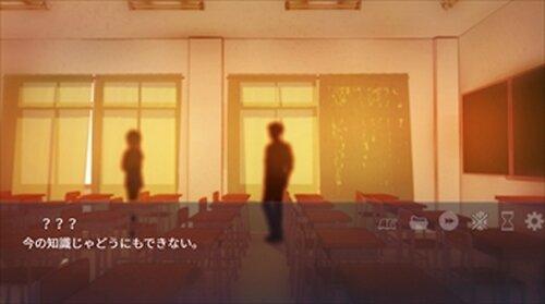 肉の階段 体験版 Game Screen Shot5