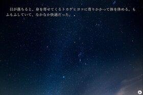 鶏島 Game Screen Shot2