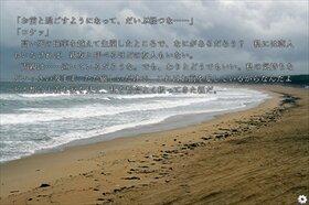 鶏島 Game Screen Shot3