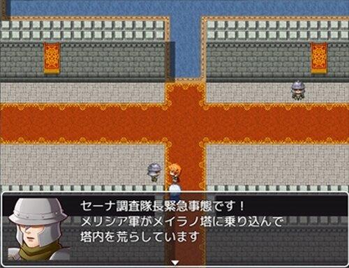 この広い世界で2 Game Screen Shot2